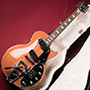 Gibson/Les Paul Iridium (LP Recording/ Natural ) Limited