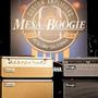 Mesa/Boogie �v���_�N�g�g���[�j���O
