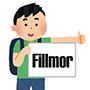宮地メサブギー通信「これはイイぞ!Fillmore!」