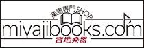 楽譜・雑貨専門通販サイト