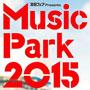 Music Park 2015出展&レポート!